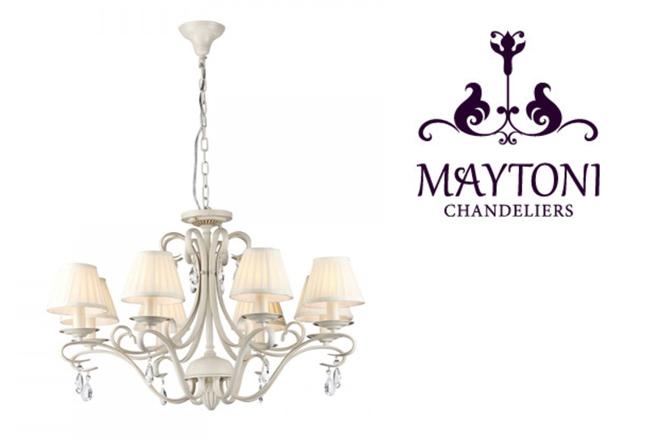 Buscas lámparas de techo de estilo clásico? - Blog de lamparas.es