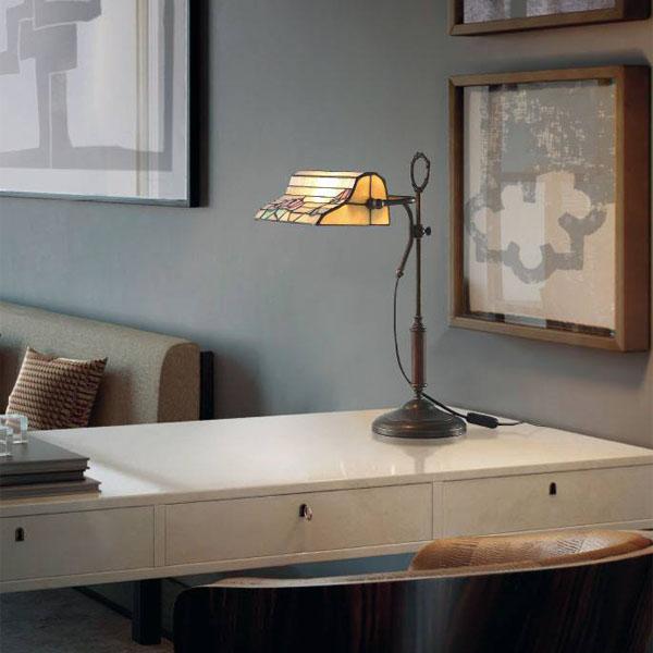 lampara de sobremesa moderna